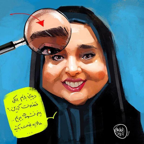 تمسخر گریم ستایش توسط آقای کاریکاتوریست+عکس