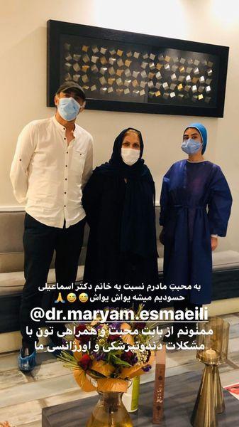 هادی حجازی فر ومادرش در مطب پزشکشون + عکس