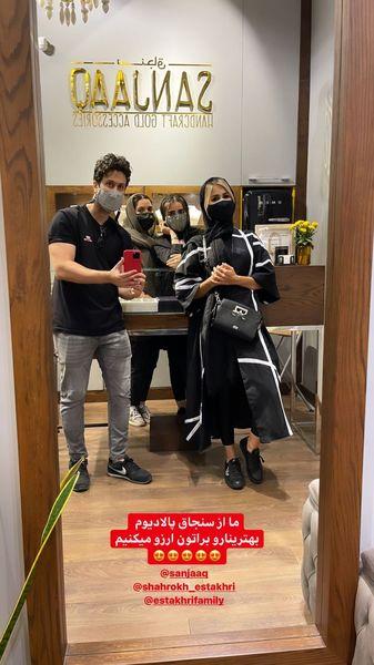 حضور شاهرخ استخری و همسرش در پاساژ پالادیوم + عکس