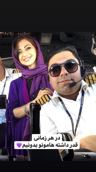همسر خلبان خانم بازیگر معروف + عکس