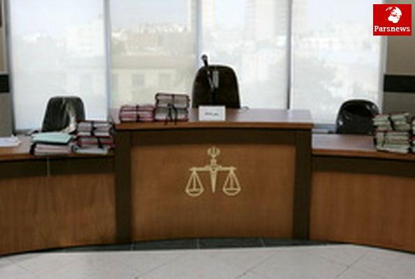 مرجع صالح برای رسیدگی به اتهامات رئیسجمهور کجاست؟