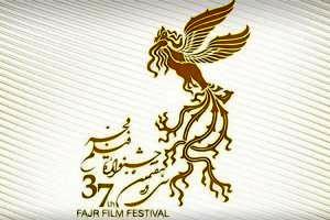 فیلمهای کوتاه راهیافته به جشنواره فجر