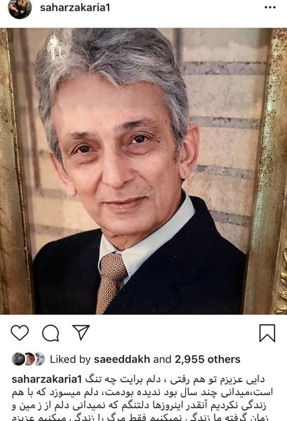 بازیگر سریالهای مهرانمدیری عزادار شد + عکس