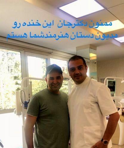 دندانپزشک علی مسعودی کیست؟ + عکس