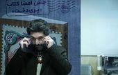 امیرحسین مدرس مجری سحرگاهی شبکه دو شد