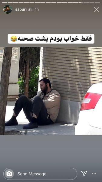 خوابیدن بازیگر آخر خط در خیابان + عکس