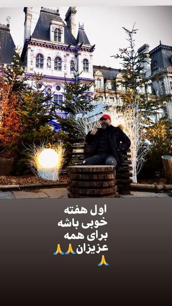 علی انصاریان در ویلای لاکچری خارج از کشور + عکس