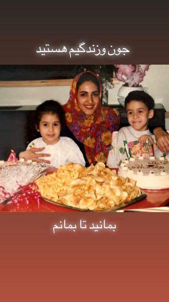 فاطمه گودرزی و فرزندانش در کودکی + عکس