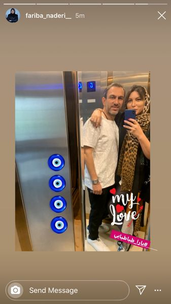 سلفی عاشقانه فریبا نادری با همسرش + عکس