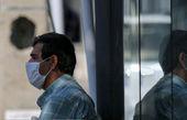 اعمال محدودیتها برای عدم استفاده از ماسک