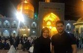 سام درخشانی و همسرش در حرم امام رضا+عکس