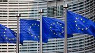 اتحادیه اروپا ترکیه را به خویشتنداری در برابر قبرس فراخواند