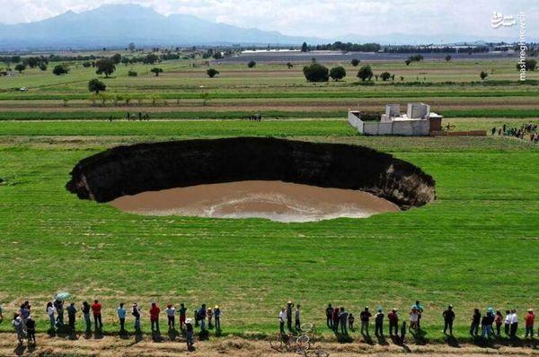 نشست زمین در یکی از مناطق مکزیک+عکس