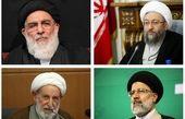 انتظارات رهبر انقلاب از رؤسای قوه قضائیه