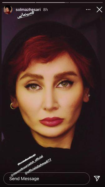 گریم سینمایی جدید سولماز حصاری + عکس