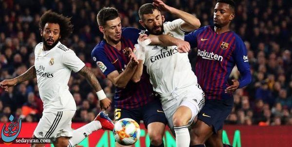 زور رئال مادرید و بارسلونا به هم نرسید