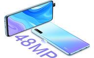 نگاهی به برتریهای گوشی Huawei Y9s در مقایسه با محصولات همرده