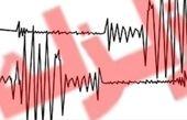 زلزله ۵.۲ ریشتری کرمانشاه را لرزاند