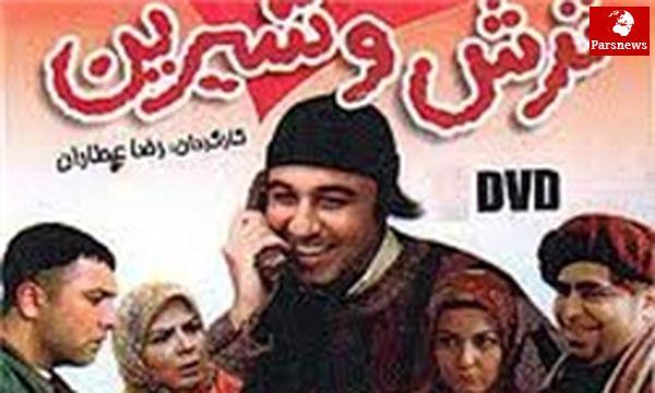 بازپخش سریال «ترش و شیرین» نوروز در شبکه سه
