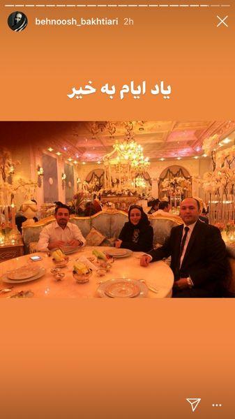 بهنوش بختیاری و دوستانش در رستوران + عکس