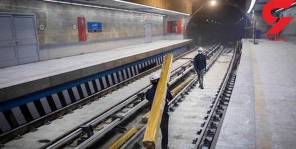 متروی تجریش پر از آب شد