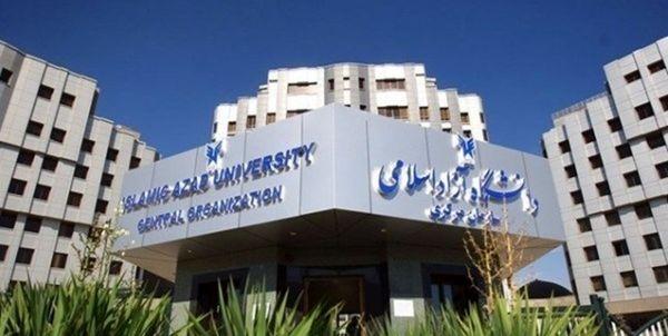 دانشگاه آزاد در نشست رئیس جهور به مناسبت روز دانشجو نمایندهای نداشت