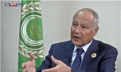 واکنش ابوالغیط به انتقال سفارت آمریکا به قدس