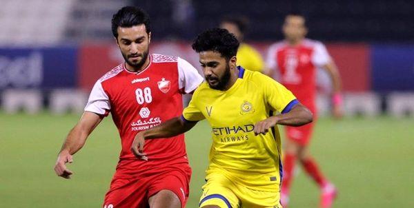 پرسپولیس النصر و AFC را با هم برد