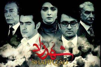 افشاگری حسن فتحی از حواشی دردسر ساز سریال «شهرزاد»