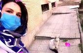سلفی خانم بازیگر با گربه خیابانی + عکس