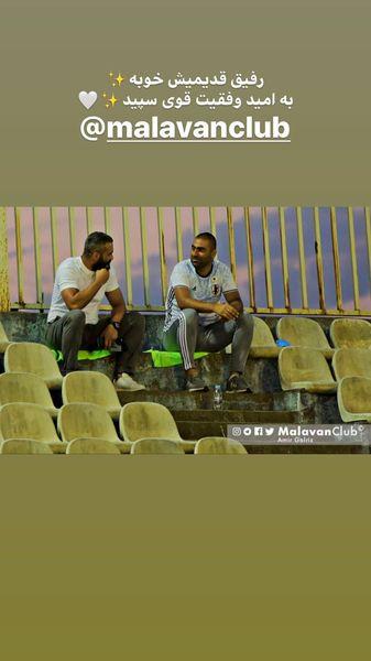 میلاد کی مرام در استادیوم + عکس