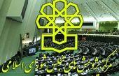 جزئیات گزارش مرکز پژوهشهای مجلس درباره «وضعیت حجاب در کشور»
