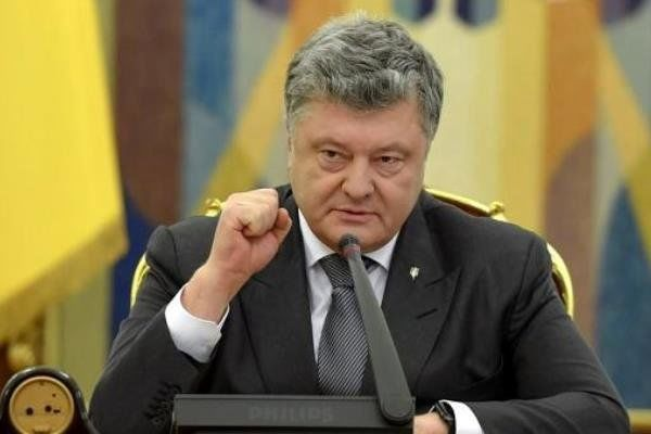 اوکراین پروژه جدید صادرات گاز روسیه به آلمان را متوقف میکند