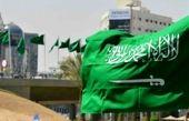 تغییرات جدید در سازمان اطلاعات عربستان
