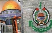 هیئت سیاسی حماس عازم مصر شد