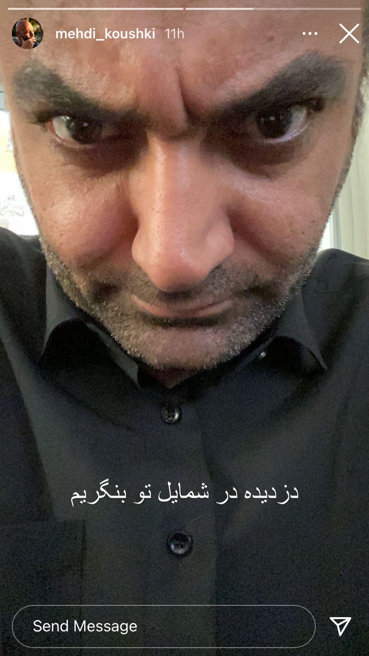 خشم مهدی کوشکی + عکس