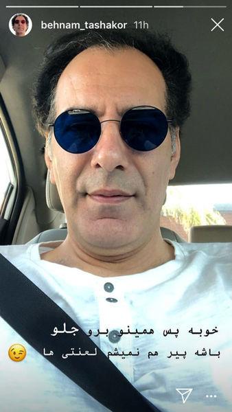 سلفی بهنام تشکر در ماشینش + عکس