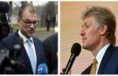 مسکو اتهام اختلال در «جیپیاس» فنلاند در رزمایش ناتو را رد کرد