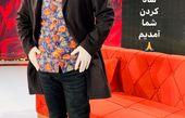 لباس گل گلی عموپورنگ + عکس