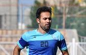 نصرتی: از فوتبال خداحافظی کنم، در کلاس های مربیگری شرکت خواهم کرد