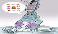 کاریکاتور/ایرانی ها روزی 9 ساعت در اینترنت هستند