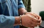 دستگیری قاتل متواری پس از 14 سال