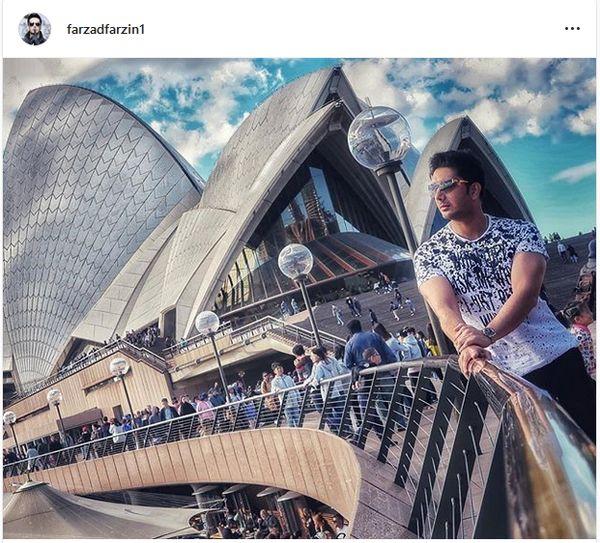 سفر فرزاد فرزین به استرالیا + عکس