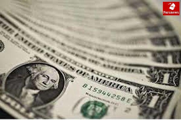 کاهش نرخ انواع ارز در مرکز مبادلات
