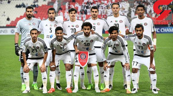ورود بازیکنان الجزیره به ورزشگاه آزادی+فیلم