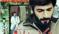 پخش صحنه سانسور شده فیلم از کرخه تا راین پس از 30 سال+فیلم
