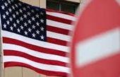 پیش بینی روزنامه صهیونیستی در مورد امپراتوری آمریکا