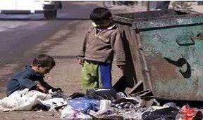 مرگ سیاه کودکان زباله گرد!