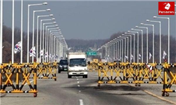 منطقه اقتصادی مشترک ۲ کره مسدود شد