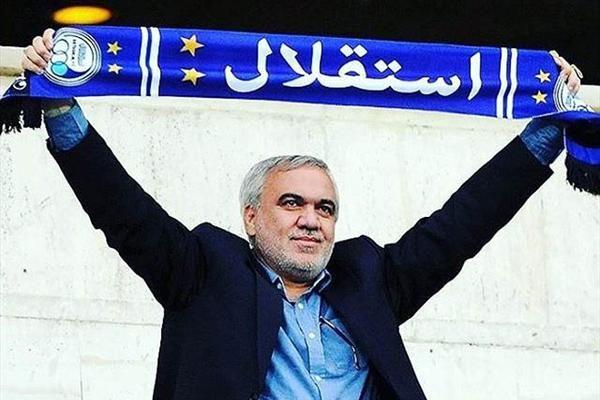 اظهارات تند علی فتح الله زاده در پاسخ به هواداران پرسپولیس
